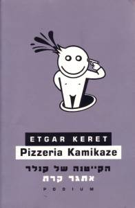 keret-pizzeria-kamikaze