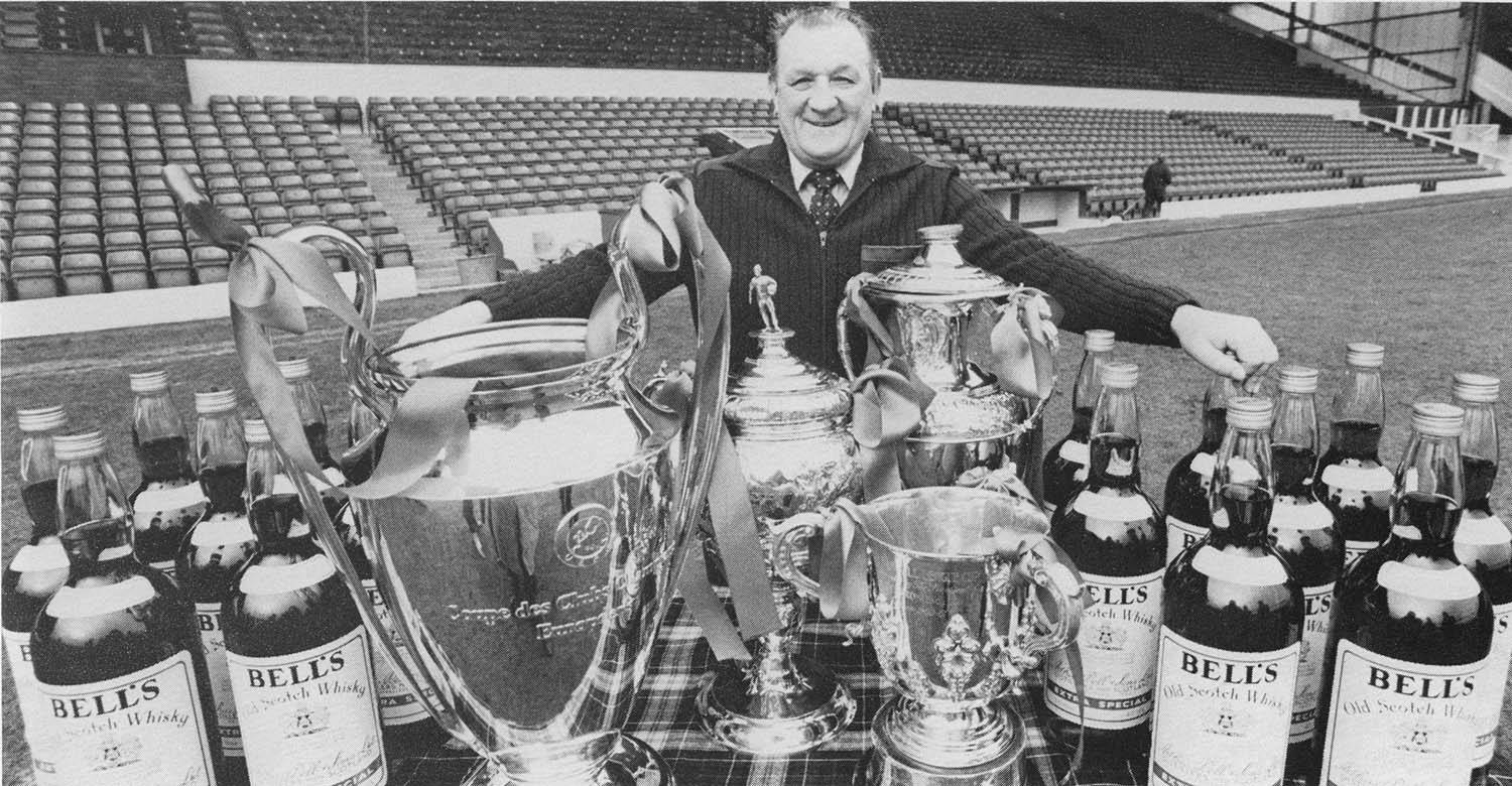 1980-81_trophies_bw
