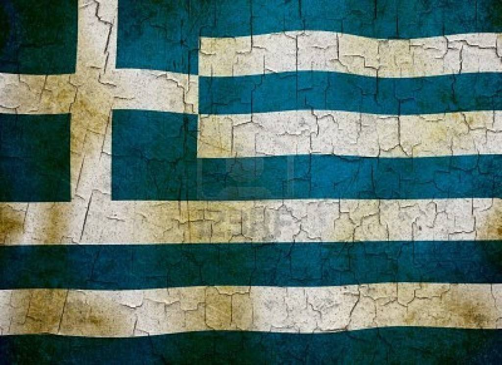 Grecia, el orgullo del Tercer Mundo