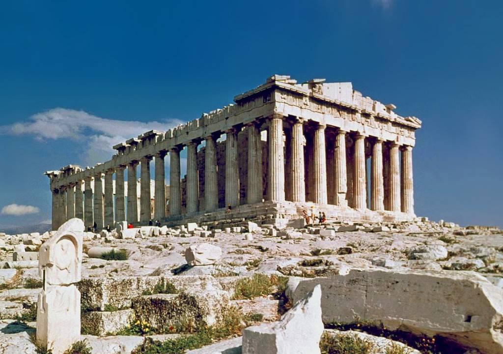 Sobre Grecia