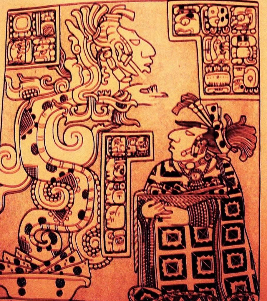 Dios Maya