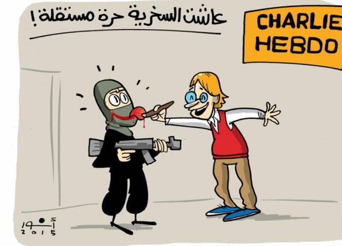 """""""Por un sarcasmo libre e independiente"""", Anuar, publicado en Al Masri al Yaum, Egipto (08/01/2015)"""