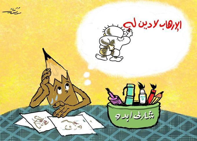 """El humorista sirio Muafaq Qat (publicado en Al Arab, 09/01/2015) relaciona el atentado contra """"Charlie Hebdo"""" (en el bol de lápices) con Hadala, personaje del caricaturista palestino Nayi al Ali, asesinado en Londres,en 1987. Handala escribe: """"El terrorismo no tiene religión""""."""