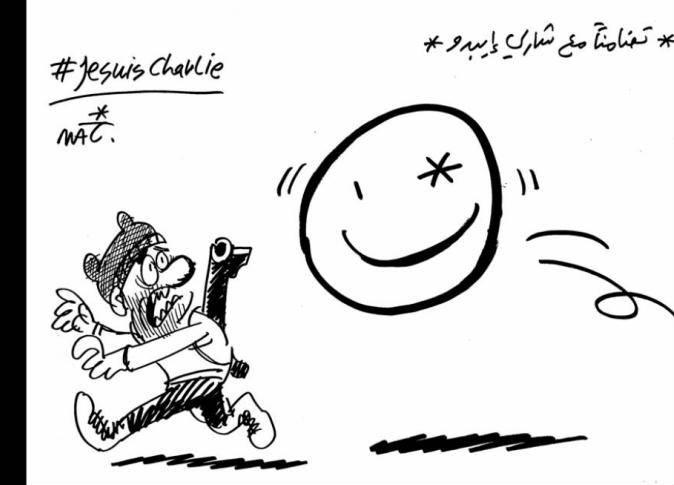 Majluf, publicado en Al Masri al Yaum, Egipto (08/01/2015)