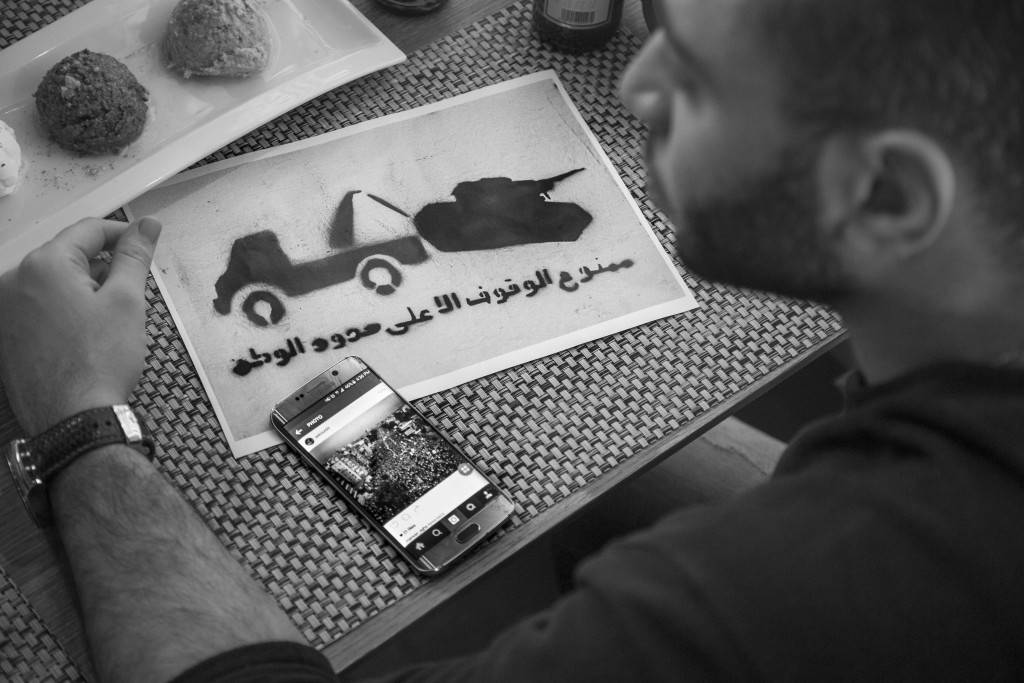 05_Omar_Tareq_A'Shour_Instagram_Stencil_T7A2999